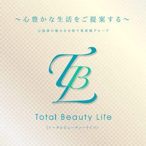 tbl_member